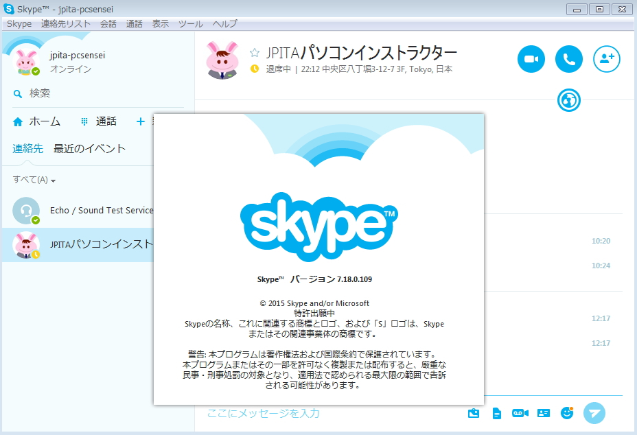 If you are one of them, you can grab the classic Skype for Desktop app as  follows. Do it quickly, because the files will be removed from Microsoft's  servers ...
